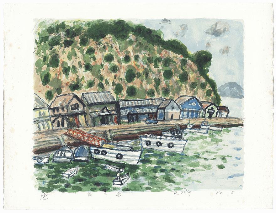 Village Harbor, 1982 by Roda (20th century)