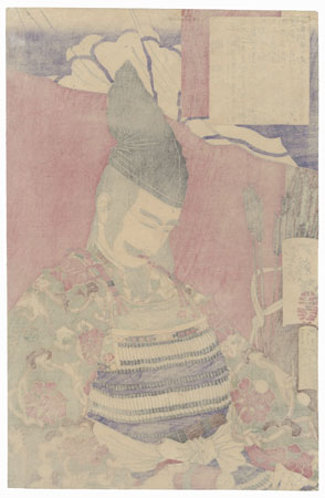 Loyalty by Yoshitoshi (1839 - 1892)