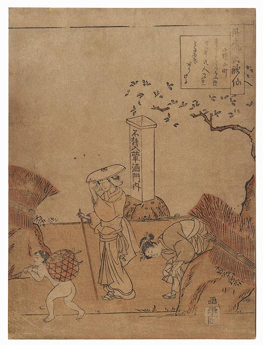Beauties Traveling by Edo era artist (unsigned)