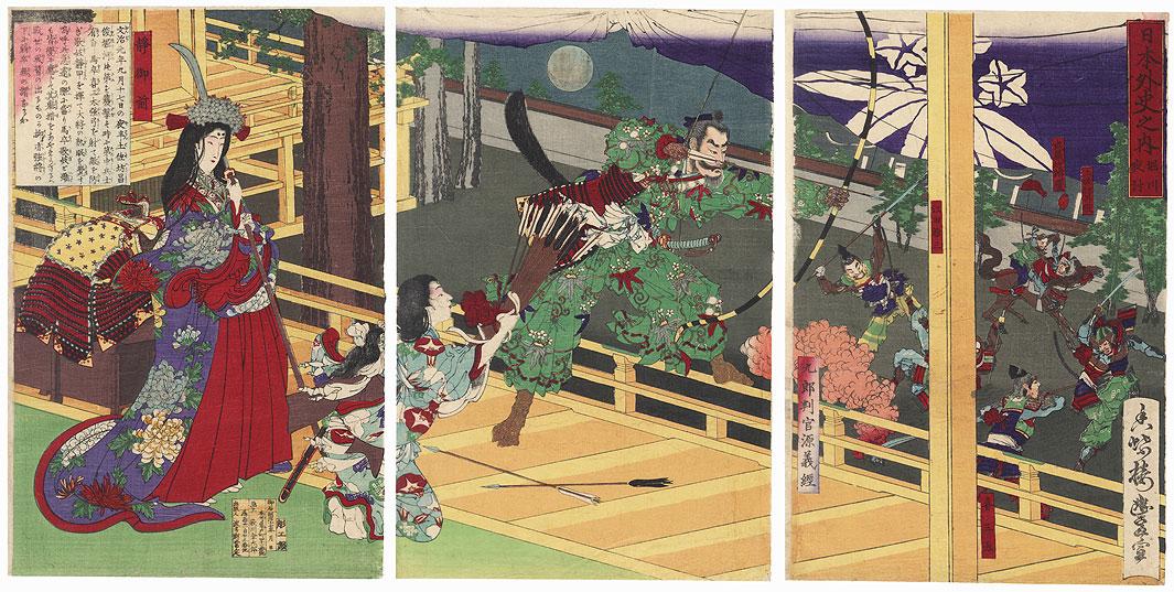 Night Attack at the Horikawa Mansion by Toyonobu (1859 - 1886)