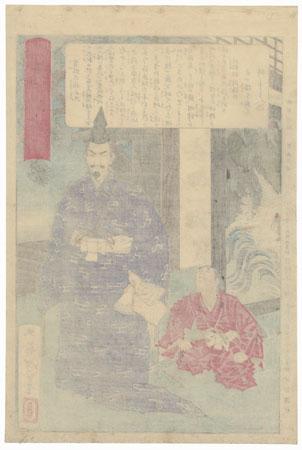 Soga no Hakoomaru Confronting His Enemy Kudo no Suketsune, 1881 by Yoshitoshi (1839 - 1892)