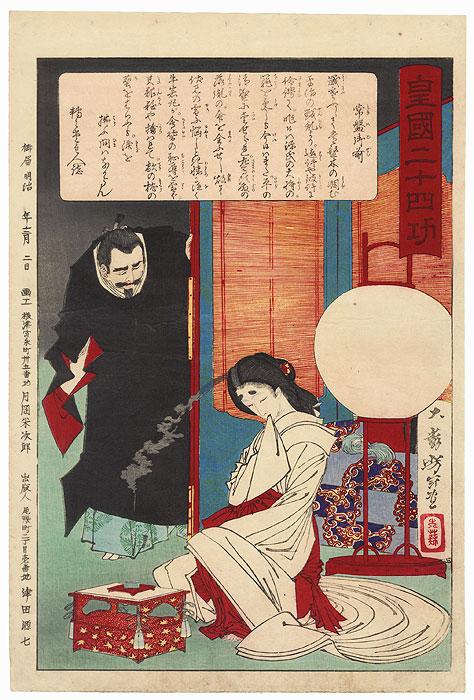 Tokiwa Gozen and Her Husband Minamoto Yoshitomo, 1881 by Yoshitoshi (1839 - 1892)
