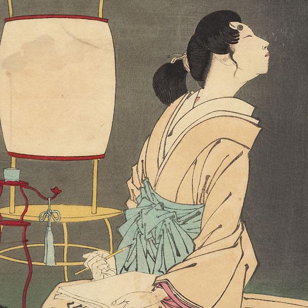Kesa Gozen, 1887 by Yoshitoshi (1839 - 1892)