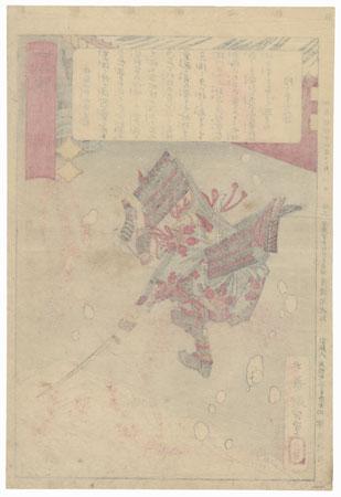 Sato Shirobyoe Tadanobu Leaping from a Snowy Roof in Yoshino, 1881 by Yoshitoshi (1839 - 1892)