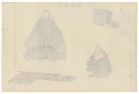 Shizen koji by Tsukioka Kogyo (1869 - 1927)