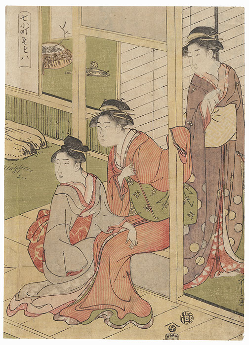 Beauties Looking onto a Garden by Eishi (1756 - 1829)