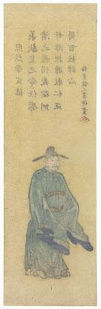 Chinese Nobleman by Meiji era artist (not read)