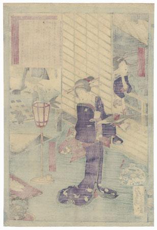 The Kawanaga Restaurant in Naka Daichi, 1868 by Yoshiiku (1833 - 1904)