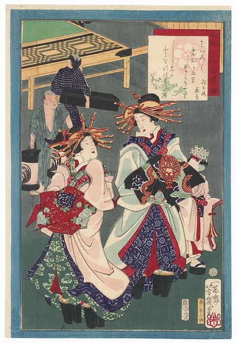 Hanamizu and Izutsu of the Inamoto-ro, 1869 by Yoshiiiku (1833 - 1904)