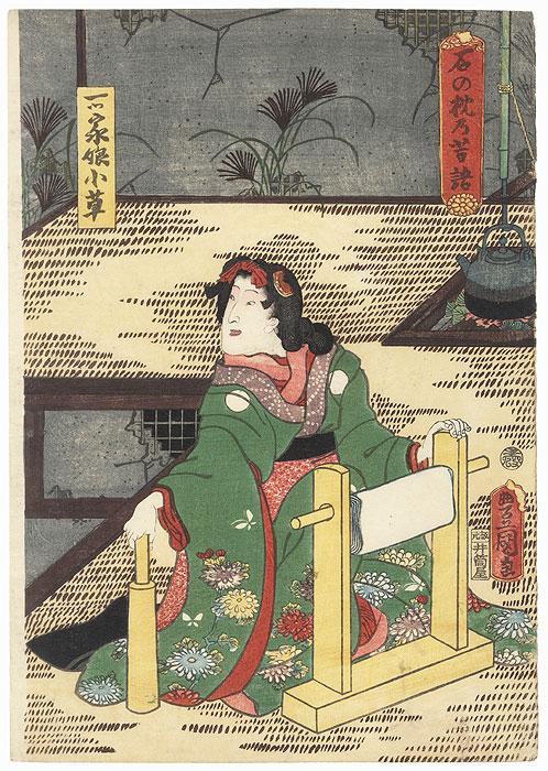 The Legend of the Stone Pillow, 1859 by Toyokuni III/Kunisada (1786 - 1864)
