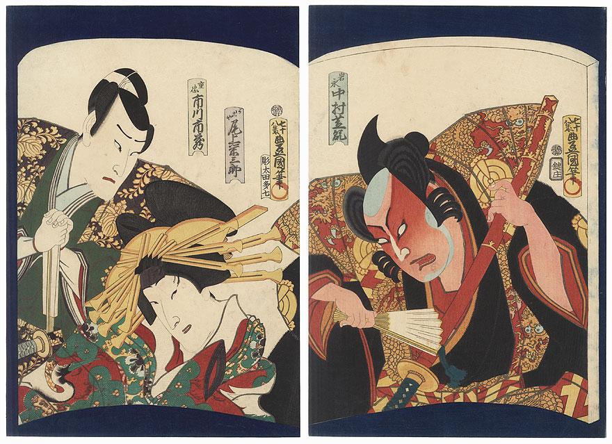 Shigetada, the Courtesan Akoya, and Iwanaga, 1863 by Toyokuni III/Kunisada (1786 - 1864)