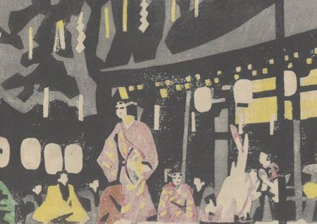 Noh Theater Performance by Kawanishi Yuzaburo (1923 - 2014)