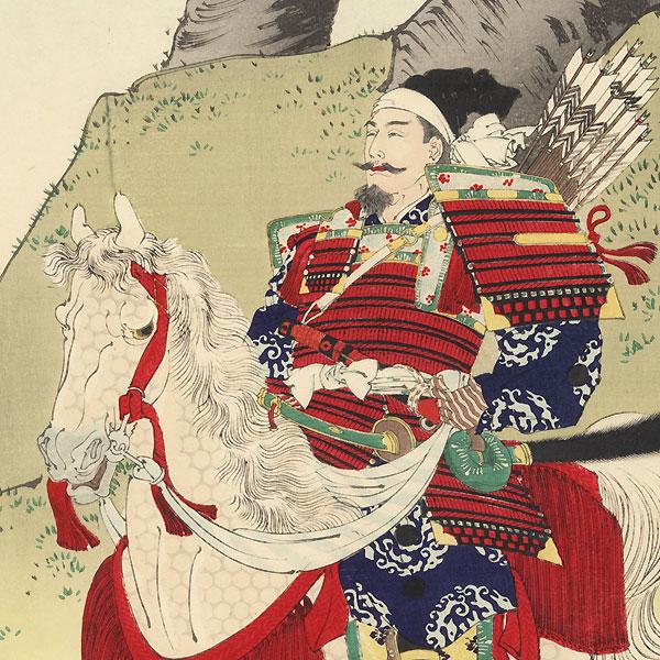 General Minamoto no Yoshiie on Horseback, 1890 by Toshihide (1863 - 1925)