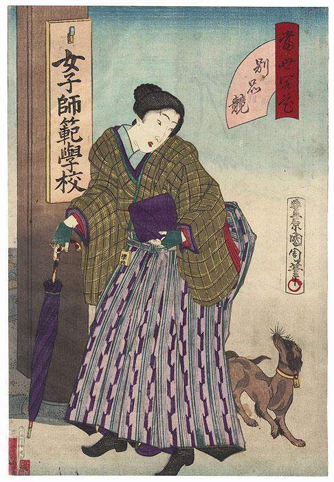 Beauty and Dog by Kunichika (1835 - 1900)