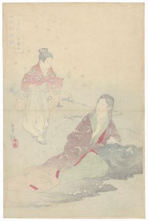 Taira no Sakuraku at the Sakura River, 1896 by Gekko (1859 - 1920)