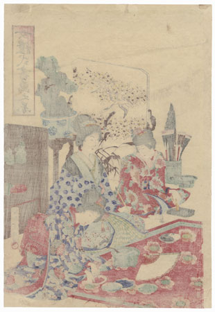 Painting by Chikanobu (1838 - 1912)