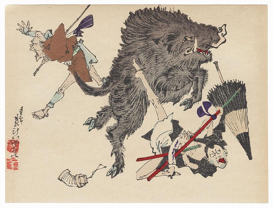 The 47 Ronin, Act 5: Sadakuro Knocked over by a Boar by Yoshitoshi (1839 - 1892)