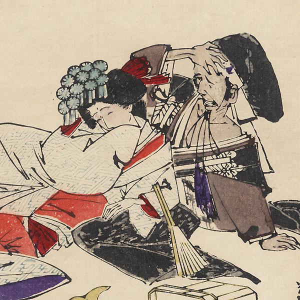 The 47 Ronin, Act 1: Examining the Helmet by Yoshitoshi (1839 - 1892)