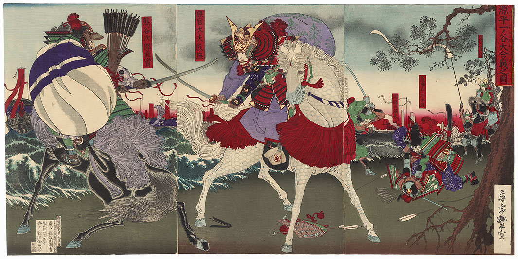 The Battle of Ichi-no-Tani in the Genpei War, 1884 by Toyonobu (1859 - 1886)