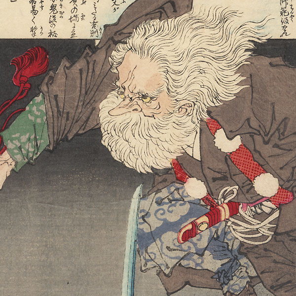 A Tengu Helps Tamiya Botaro Munechika Avenge His Father's Death, 1881 by Yoshitoshi (1839 - 1892)