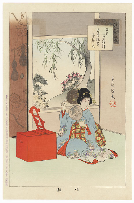 Styling Hair, 1897 by Miyagawa Shuntei (1873 - 1914)