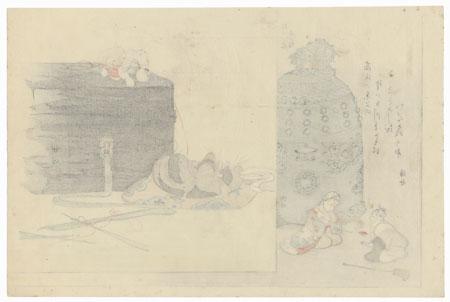 Noh Props, Volume 2, No. 2 by Tsukioka Kogyo (1869 - 1927)
