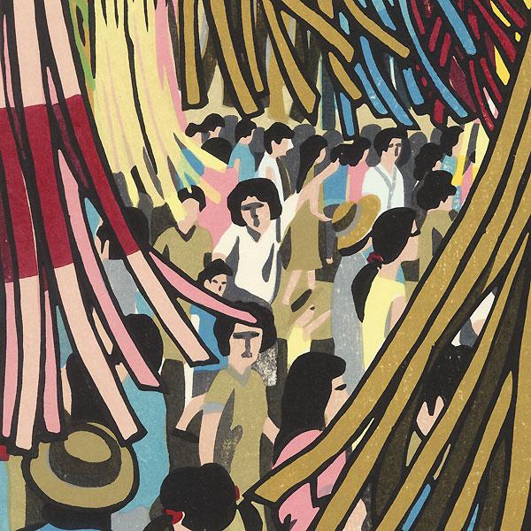 Tanabata Festival by Masao Ido (1945 - 2016)