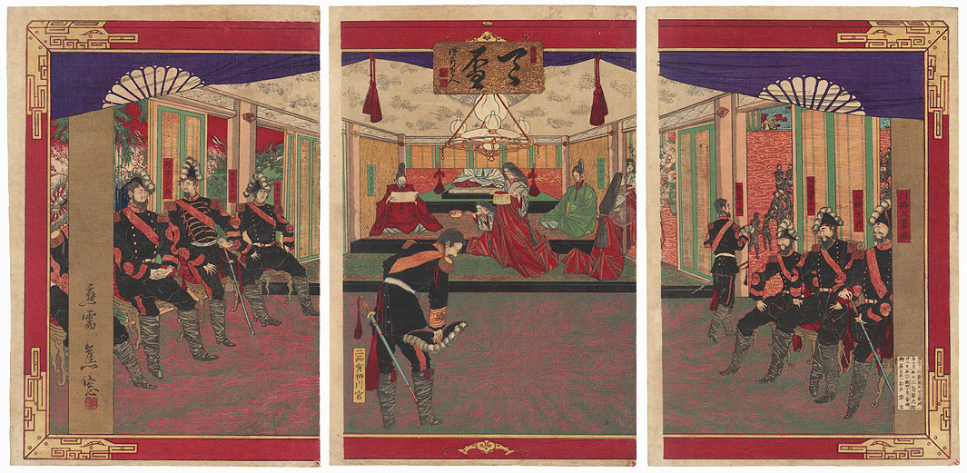 A Congratulatory Drink of Sake from the Emperor: Prince Arisugawa and Other Officers Receive Recognition after the Satsuma Rebellion, 1877 by Mishima Shoso (1856 - 1928)