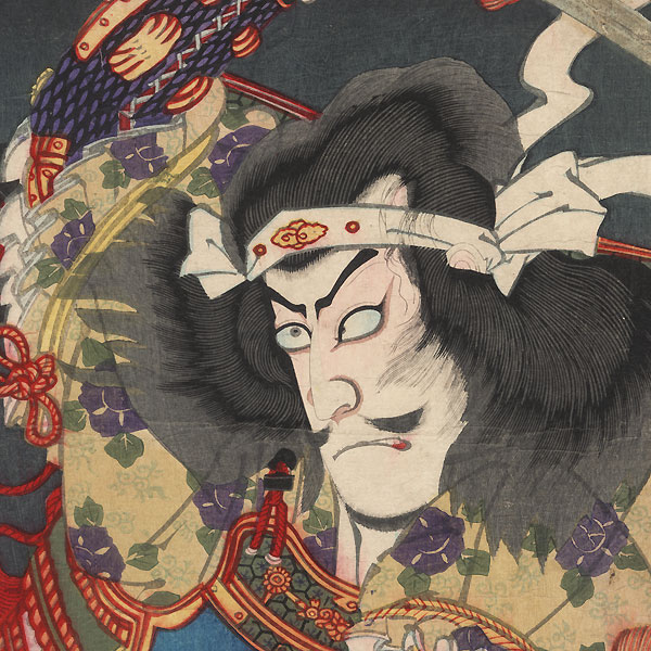 Ichikawa Danjuro IX as a Warrior in Battle, 1892 by Kunichika (1835 - 1900)