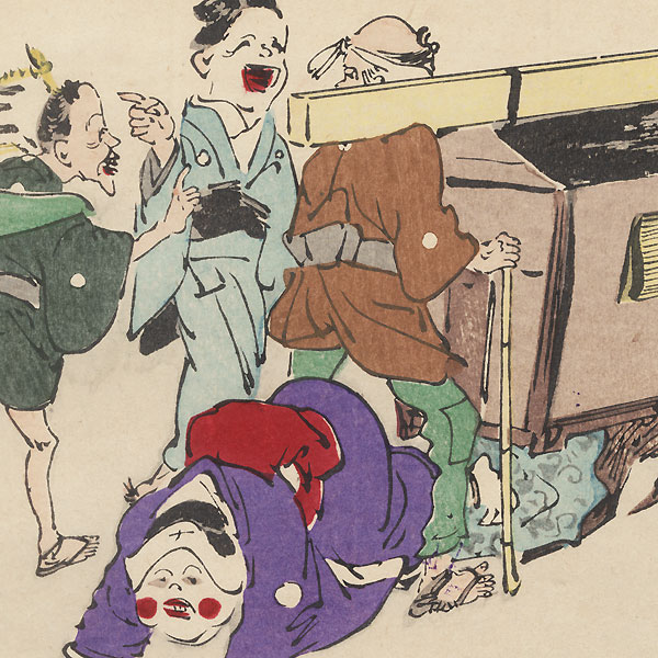 Traveling by Palanquin by Kiyochika (1847 - 1915)