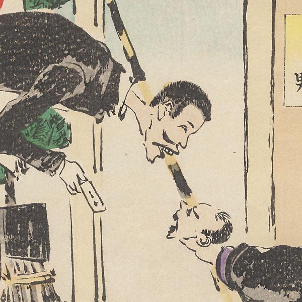 A Great Scolding by Kiyochika (1847 - 1915)