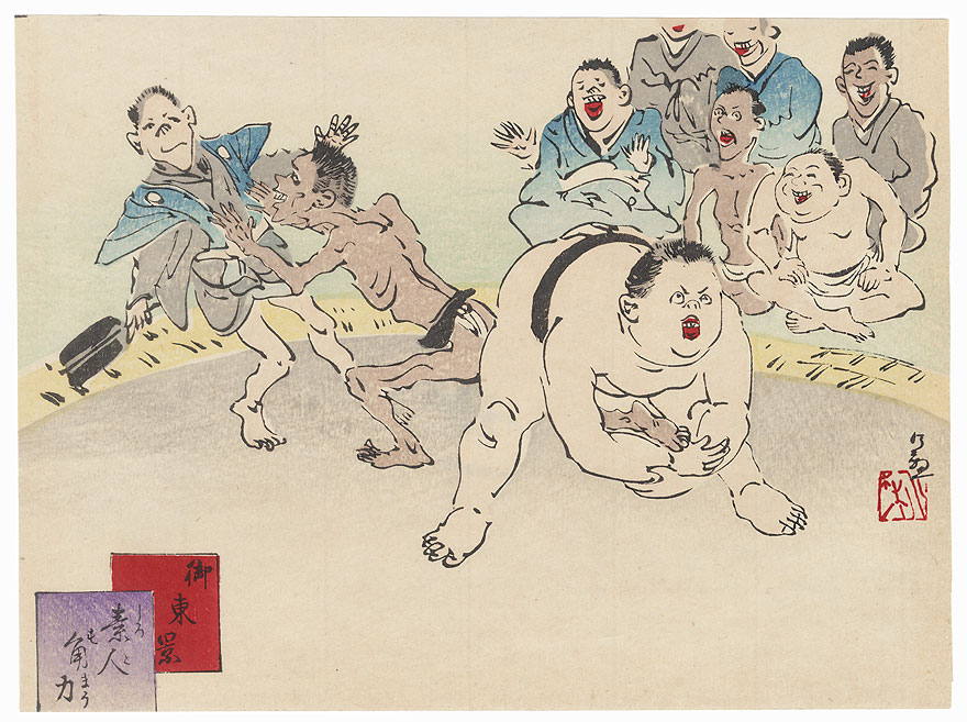 Competitions against foreign participants gives rise to problems by Kiyochika (1847 - 1915)
