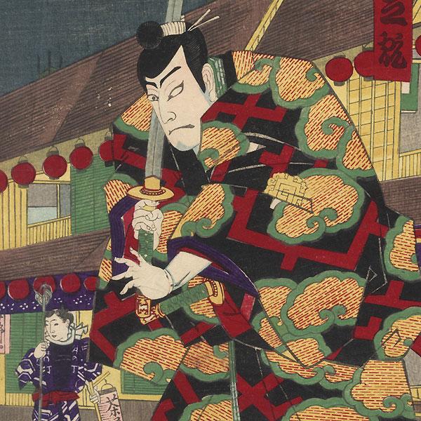 Enemies Meeting in the Yoshiwara, 1885 by Chikanobu (1838 - 1912)