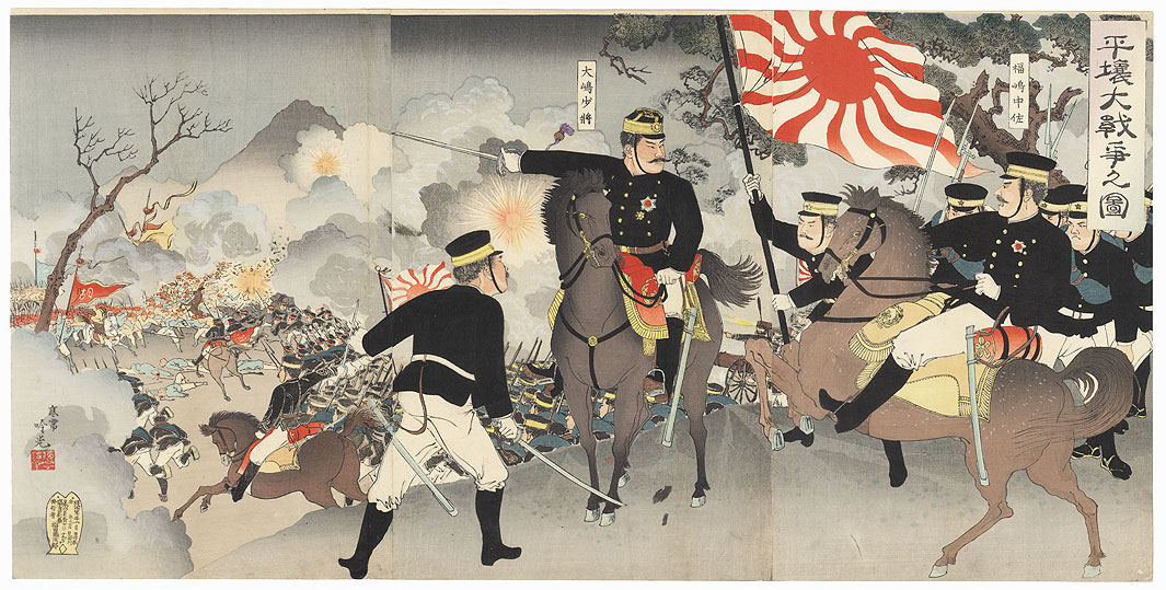 Fierce Battle at Pyongyang, 1894 by Ginko (active 1874 - 1897)