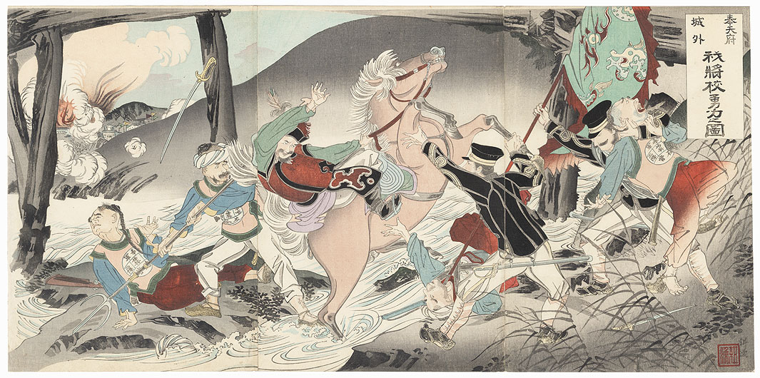 Surprise Attack at a River Crossing by Meiji era artist (not read)