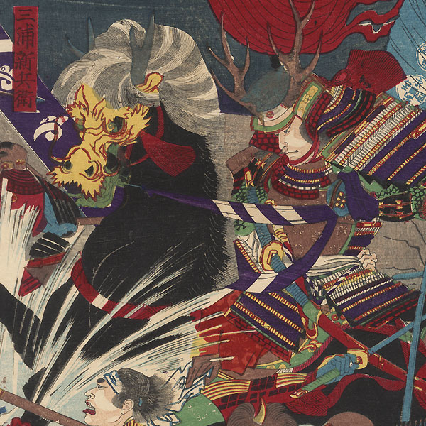 The Kyushu Conquest: A Scene of the Great Battle at the Sendaigawa by Chikanobu (1838 - 1912)