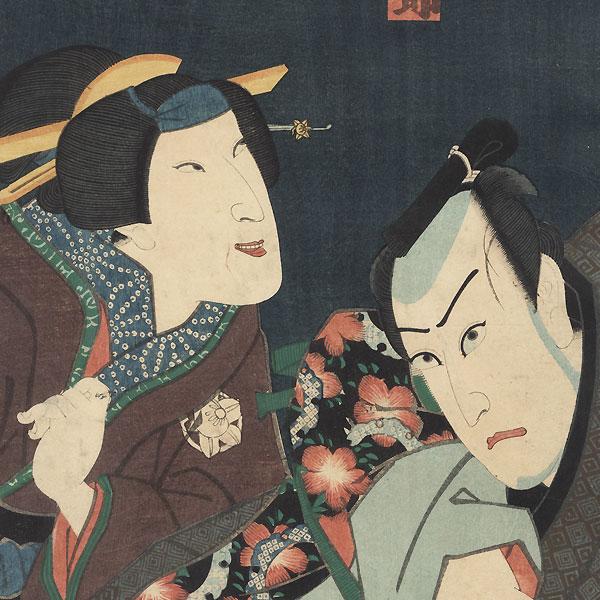 Matsuomaru Identifying His Son's Head, 1861 by Toyokuni III/Kunisada (1786 - 1864)