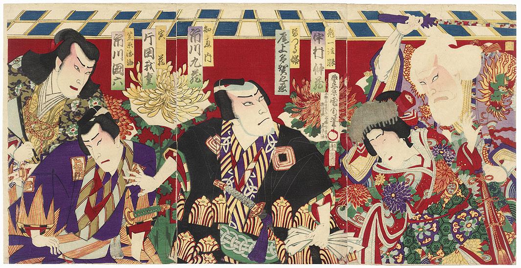 The Chryanthemum Garden by Kunichika (1835 - 1900)