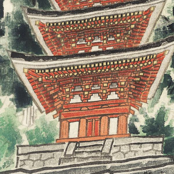 Muroji Temple, Nara by Eiichi Kotozuka (1906 - 1979)