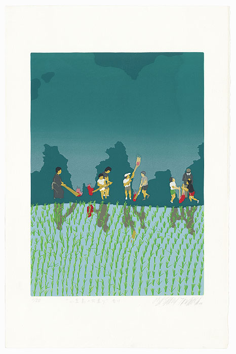 Rice Fields by Shin-hanga & Modern artist (not read)