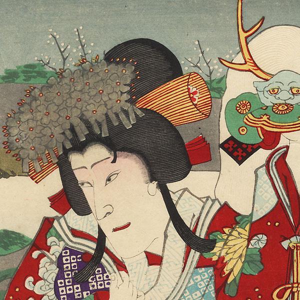 Princess Yaegaki and the Sacred Helmet, 1893 by Kunisada III (1848 - 1920)
