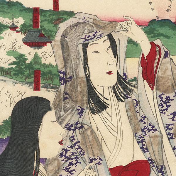 Wife of Tokugawa Ieyoshi, No. 12 by Kunichika (1835 - 1900)