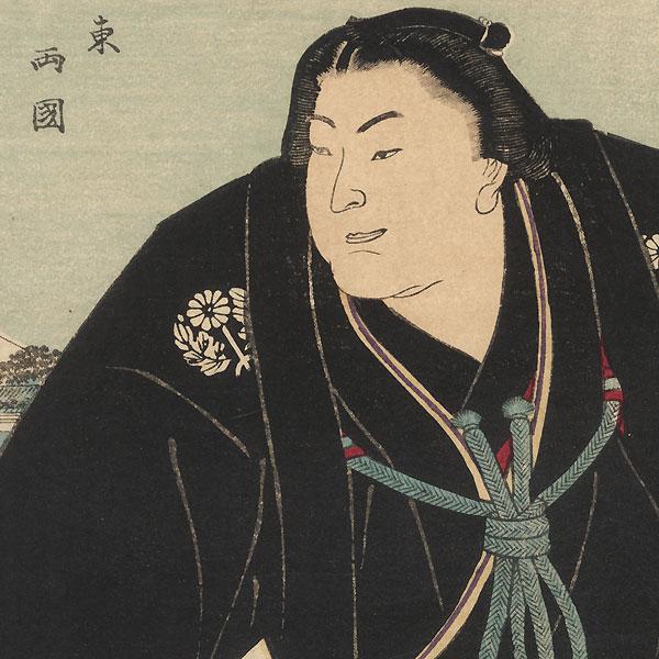 Sumo Wrestler with a Folding Fan by Kuniaki II (1835 - 1888)
