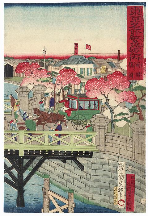 View of Tokyo by Kunisada III (1848 - 1920)