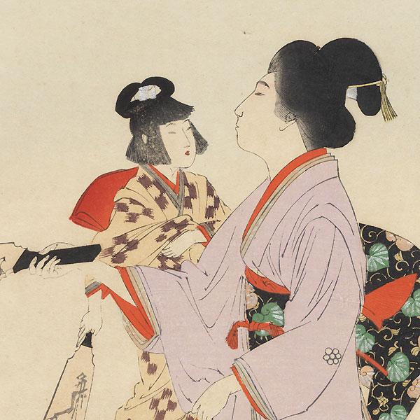 Playing Hanetsuki, 1894 by Miyagawa Shuntei (1873 - 1914)