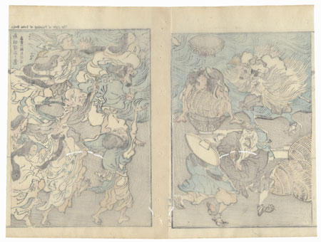 The Tale of the Immortal Hodo Sennin in the Style of Toba Sojo by Kyosai (1831 - 1889)