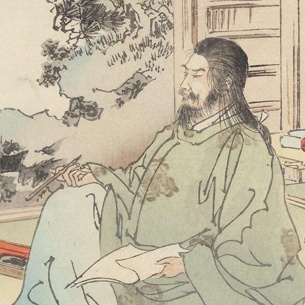 Sugawara no Michizane by Meiji era artist (unsigned)