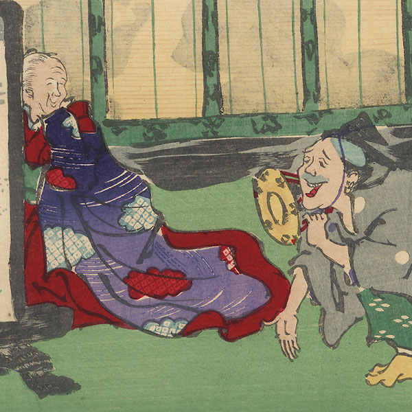 Entertaining an Elderly Woman by Ginko (active 1874 - 1897)