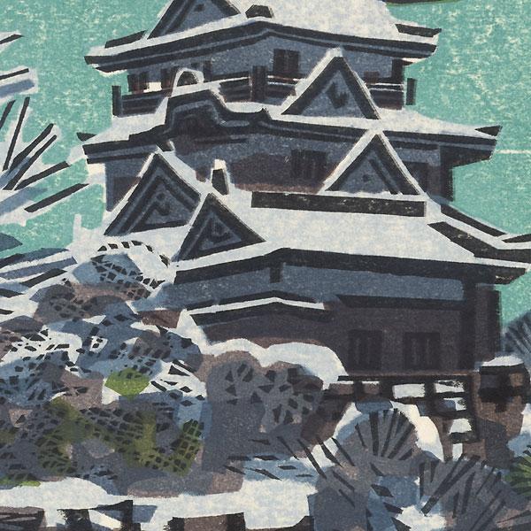 Castle in Winter by Shin-hanga & Modern artist (not read)