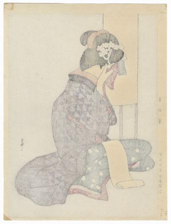 Spring Evening, 1937 by Takehisa Yumeji (1884 - 1934)